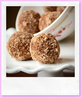 Raw Donut Holes!: Raw Donut, Vegan, Cinnamon Donuts, Donut Holes, Raw ...