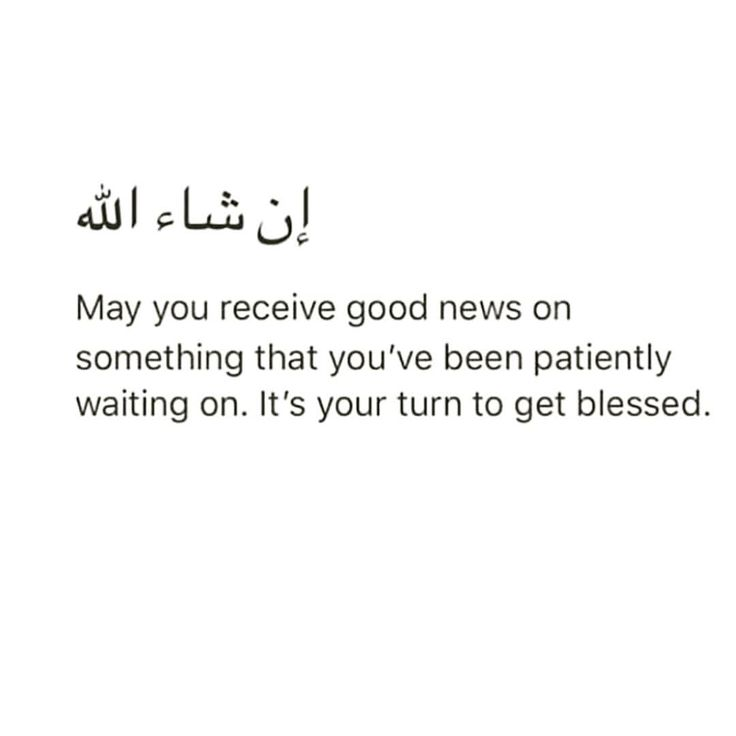 Ameen …