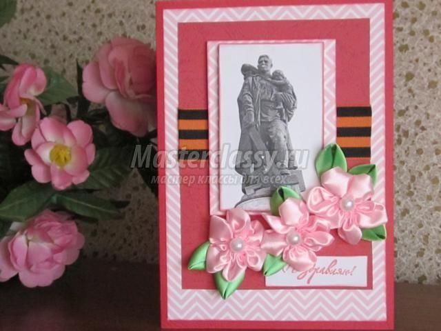 открытка ветерану в технике скрапбукинг
