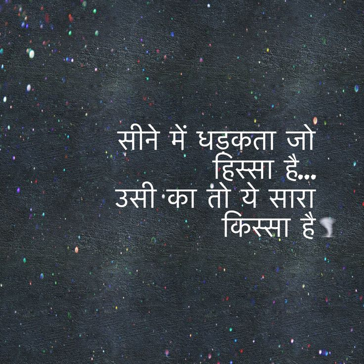 Quotes On Simplicity And Attitude In Hindi
