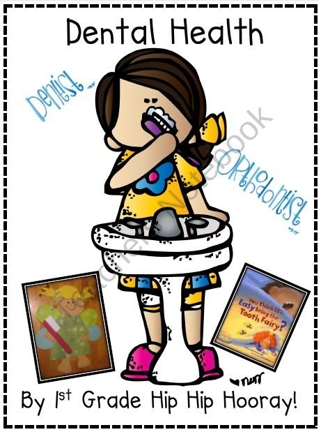 COST Dental Health...Literature, Craft and Activities product from First-Grade-Hip-Hip-Hoora on TeachersNotebook.com