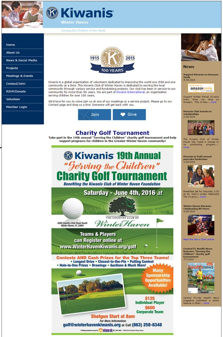 WINTER HAVEN - The first thing that you will notice when you open their site is the Join and Give buttons on the homepage. It is a good way to attract the attention of visitors to the site to join the club and support Winter Haven Club. Their upcoming events are highlighted on the homepage through vibrant and engaging images while their past activities are neatly arranged in the Meetings & Events page. Nice work!! http://www.winterhavenkiwanis.org/