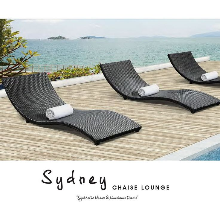 Beach Chaise | Advance Furniture | Contemporaryfurniture.com