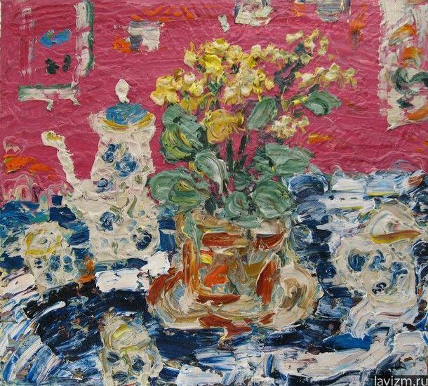 Ekaterina ekaterina Lebedeva - Het schilderij Stilleven met gele bloemen Stilleven met gele bloemen http://lavizm.exto.nl/kunstwerk/117519503_Het+schilderij+Stilleven+met+gele+bloemen.html#.UnnsIJJuc7Q.twitter http://lavizm.ru/ #LAVIZM Ekaterina Lebedeva #followback Contemporary #Art