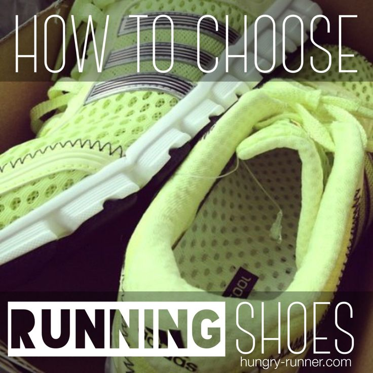 how to choose good running shoes