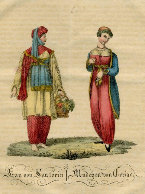 Κύθηρα - ME  TO  BΛΕΜΜΑ  ΤΩΝ  ΠΕΡΙΗΓΗΤΩΝ - Τόποι - Μνημεία - Άνθρωποι - Νοτιοανατολική Ευρώπη - Ανατολική Μεσόγειος - Ελλάδα - Μικρά Ασία - Νότιος Ιταλία, 15ος - 20ός αιώνας