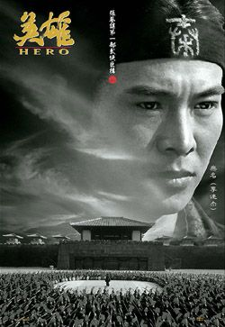 Surprise Tony Leung Chiu-wai! Who doesn't love that? And the movie is a work of art.