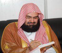 Écouter et Télécharger le Saint Coran (Al Quran Al Karim) Récité par Imam Abdul Rahman Al Sudais - عبد الرحمن السديس