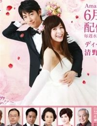 Hapimari: Happy Marriage!? drama | Watch Hapimari: Happy Marriage!? drama online in high quality