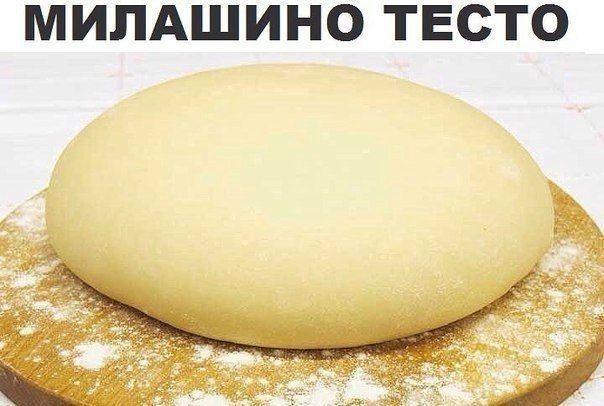 ✔Милашино тесто Сохрани, чтобы не потерять 📌  Быстрое дрожжевое тесто для выпечки, вкусное тесто для любой выпечки. От начала замеса до готовности булок - 45-50 минут. Выпечка появляется с молниеносной скоростью!   Милашино тесто - это дрожжевое тесто очень быстрого приготовления из которого можно все выпекать. Получается вкусное тесто с нейтральным вкусом, если хотите выпекать сладкие булочки добавьте сахара. Тесто подходит для всего для пиццы, для ватрушек, для сосисок в тесте и много…