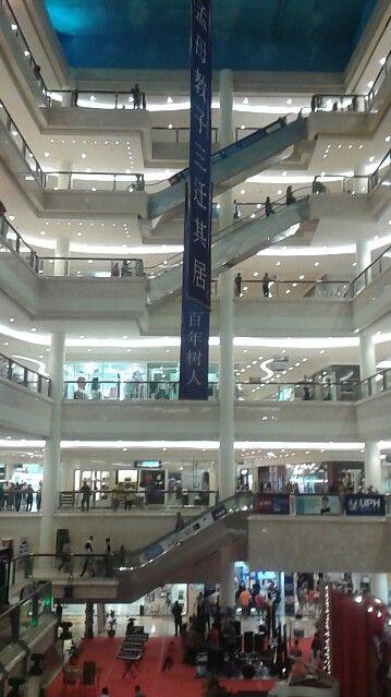 Sun Plaza shopping centre