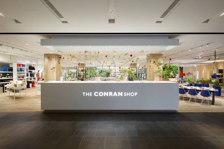 The Conran Shop Kyoto