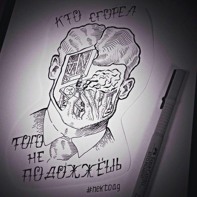 Repost from @nektoag via @igrepost_app, #nektoag #new #sketch #poet #esenin #tomsk #tattoo #homemadetatts #illustration #love #pain #follow #draw #art #blackandwhite #book  #томск #тату #арт #иллюстрация #скетч #страдания #любовь #боль #эскиз #рисунок #поэт #есенин