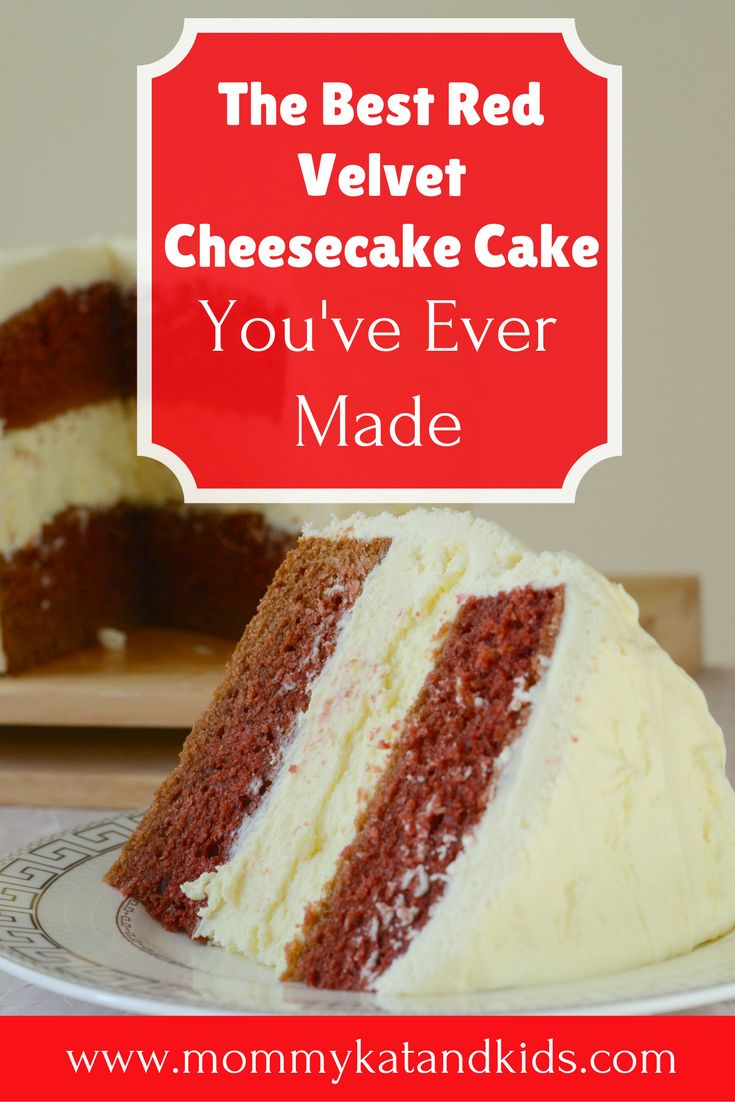 The world's best dessert creation: a red velvet cheesecake cake recipe! It has the soft fluffy red velvet cake with Philadelphia New York Cheesecake layered in between. Your guests will definitely be impressed. You'll certainly want to save this to your food board.