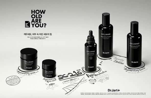 Dr.Jart cell wake