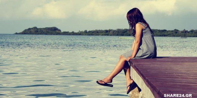 7 Βήματα για Συναισθηματική και Νοητική Ισορροπία μετά από ένα Σοκ