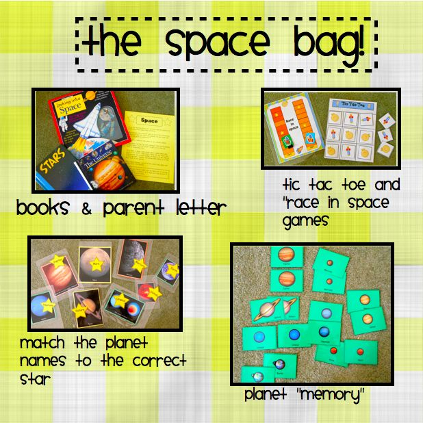 kinderdi: Take Home/Literacy Bags.  This teacher has a WEALTH of idea for literacy bags...love the idea of a space-themed bag!
