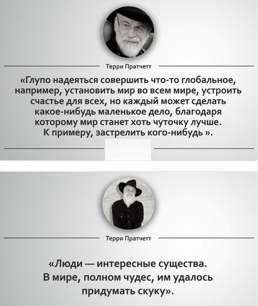 VucEKX0gruc.jpg (509×604)
