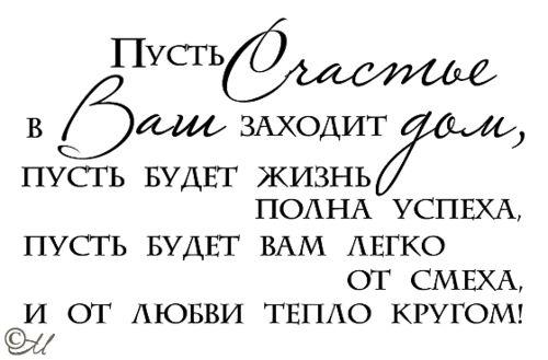 0_111014_91ef4d89_orig (500×329)