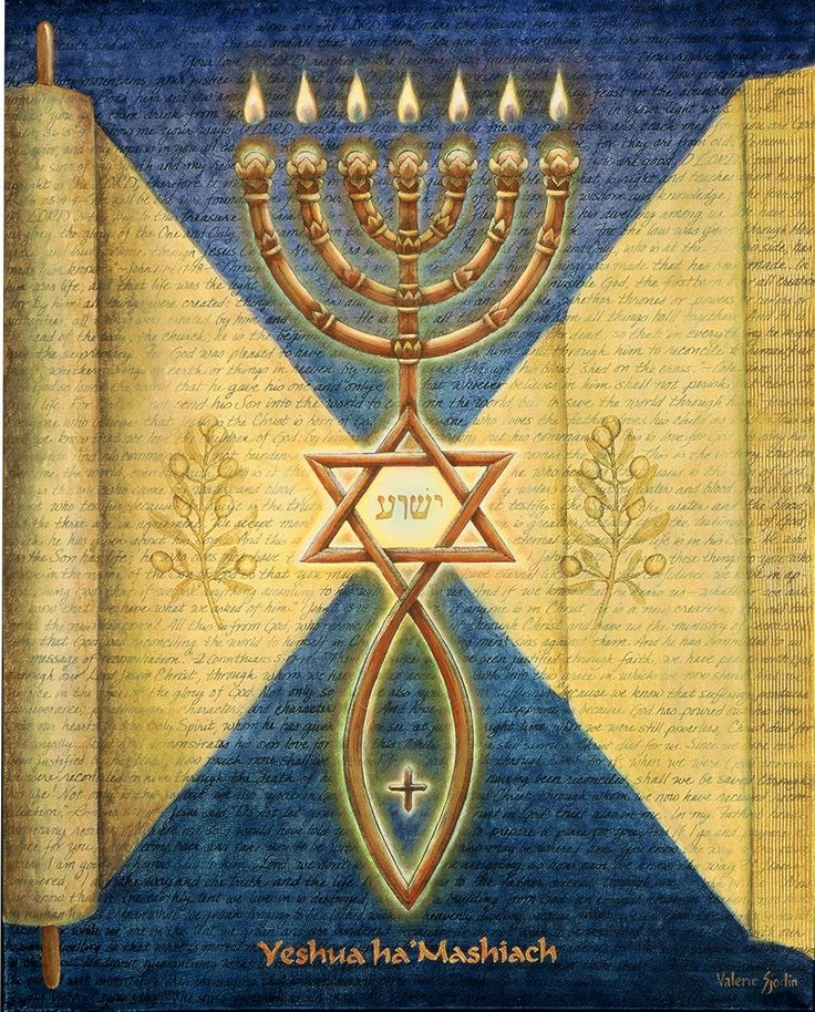 Yeshua h'Mashiach with grafted in symbol - beautiful