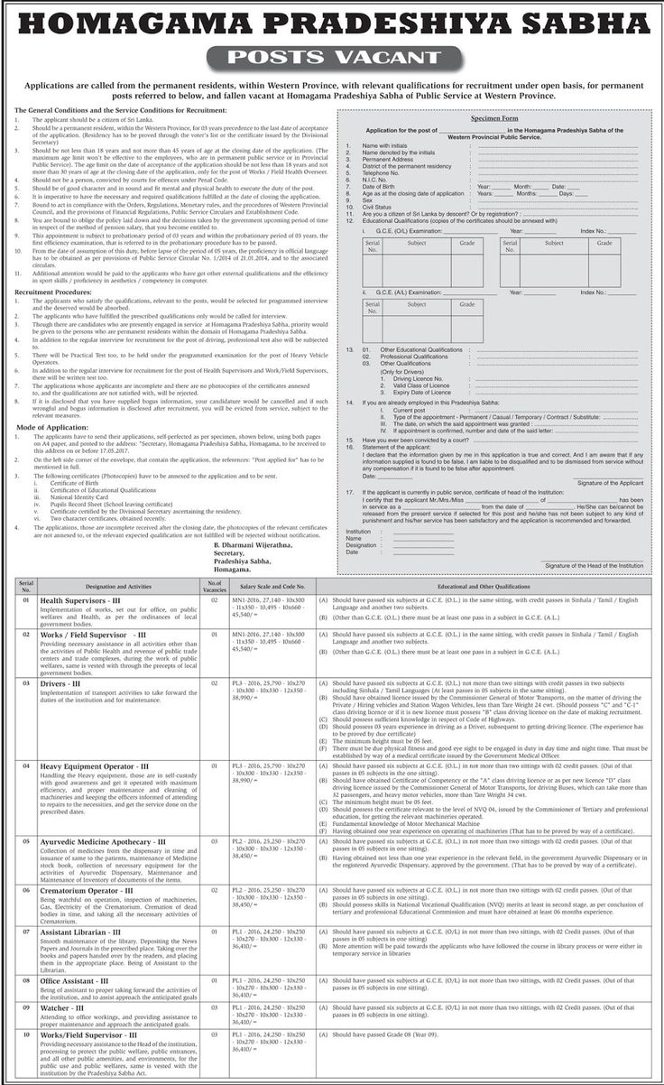 415 besten Government Jobs & Vacancies in Sri Lanka Bilder auf ...