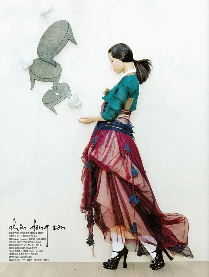 """Vogue Korea August 2012   Editorial: """"Fashion into Art""""  Photographer: Kang Hyea WonStylist: Seo Young Hee"""