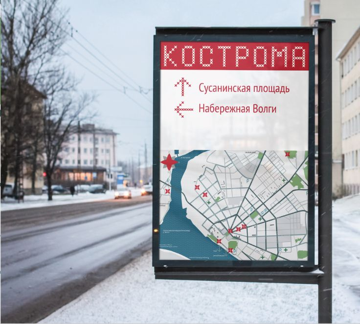Kostroma city branding and navigation on Behance