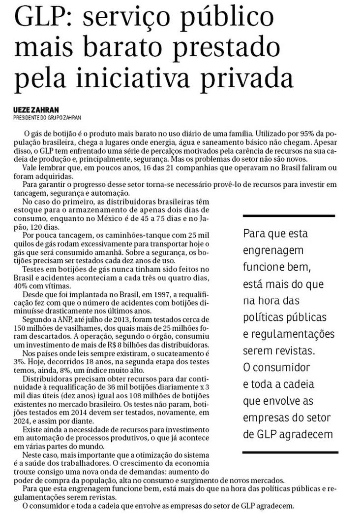 Título: GLP: Serviço público mais barato prestado pela iniciativa privada. Veículo: Jornal do Commercio. Estado: RJ. Data: 14/04/2015. Cliente: Copagaz