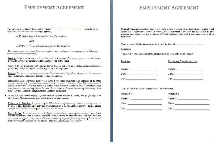 Employment Agreement Template   Free Agreement and Contract Templates - written agreement template