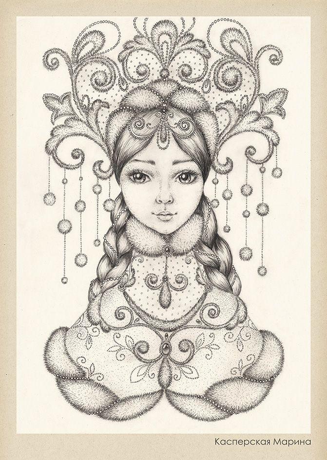 Картинка лицо снегурочки раскраска