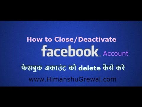 Permanently Facebook Account Delete/Deactivate Karne ke 2 Best Tarike