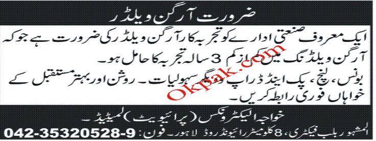 Organ Welder Jobs, Welder Jobs in Lahore