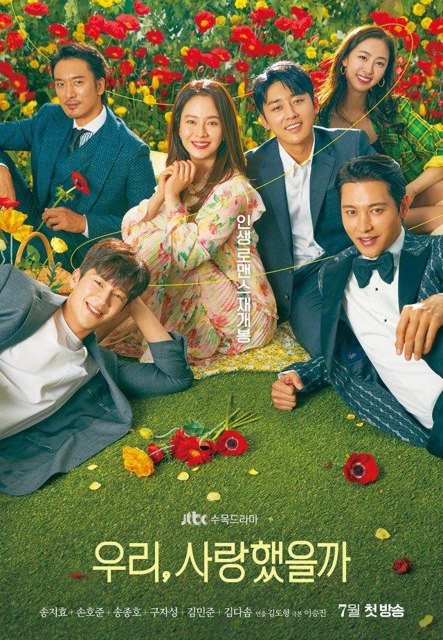 Photo First Poster Added For The Upcoming Korean Drama Did We Love Drama Korea Korean Drama New Korean Drama