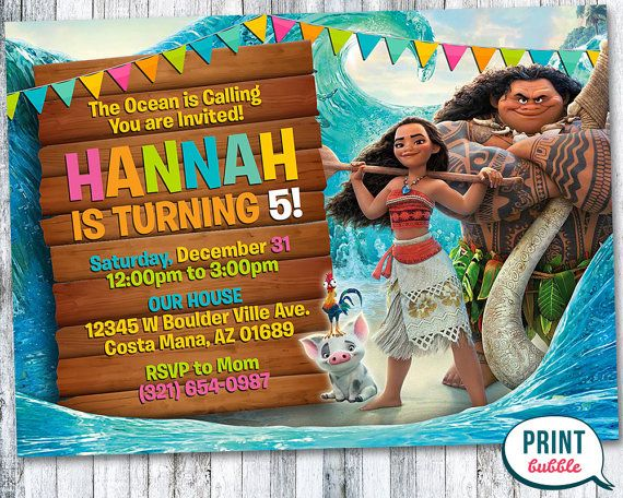 Moana Invitation, Moana Birthday, Moana Party, Moana Invites, Moana Printables, Disney Moana Invite, Printable Maui, Island Adventure Card