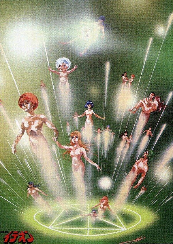 Space Runaway Ideon: Be Invoked (1982)