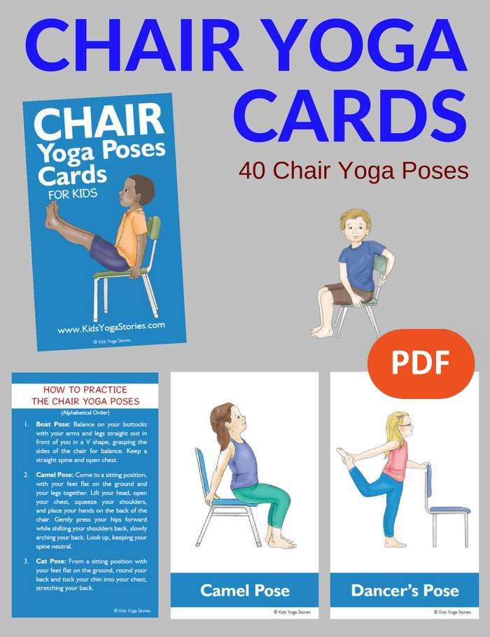 Chair Yoga Poses For Kids Cards Chair Pose Yoga Chair Yoga Yoga For Kids