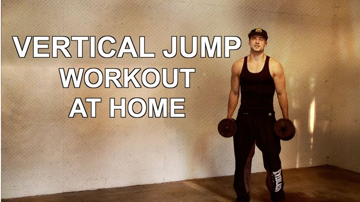 vertical jump exercises for basketball pdf