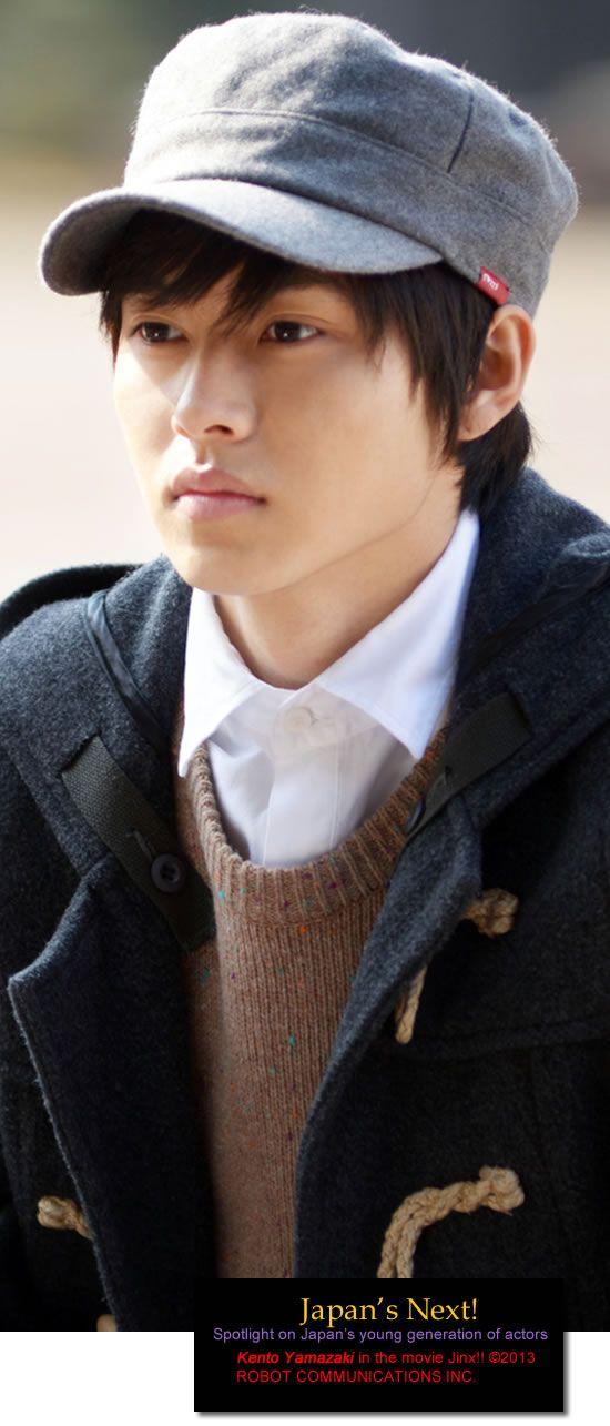 Generation Next [1]: Kento Yamazaki
