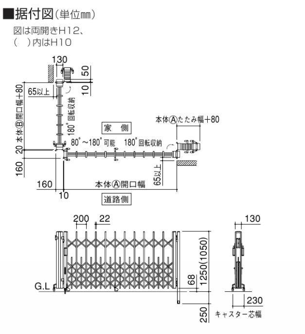 他の写真2: 四国化成(シコク)ニューハピネスHG ペットガード角地タイプ ペットガード機能+角地用のアコーディオン門扉