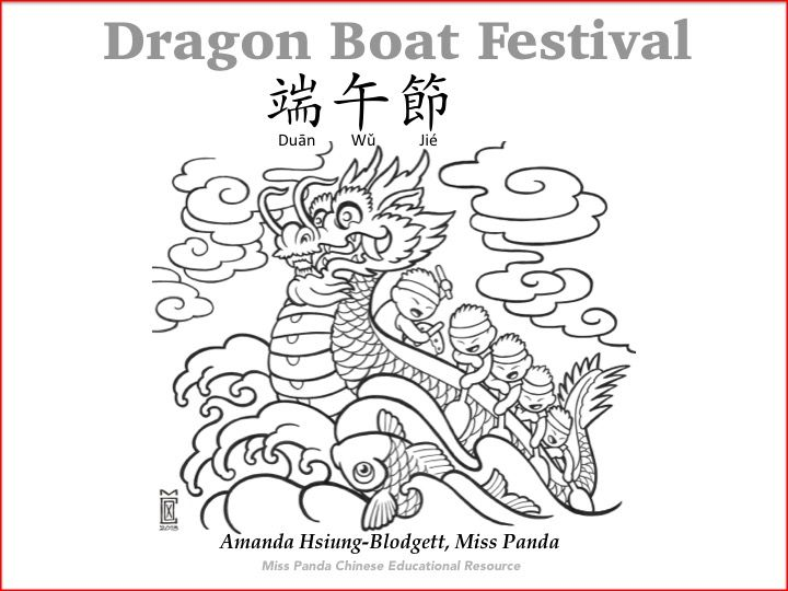 187 best miss panda chinese images on pinterest chinese culture for children dragon boat festival a story book free download fandeluxe Choice Image