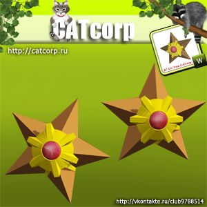 Sims 3 Anime Finds More Pokemon Items By Catcorp Sims Pinterest Pok 233 Mon Sims And Anime