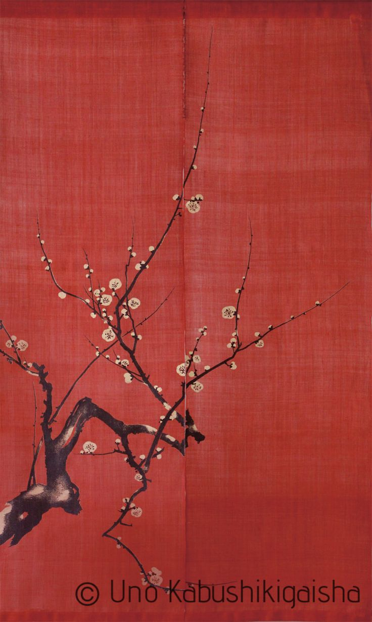 Ume Japanese Plum Tree - Japanese Laquer Handdyed Noren Doorcurtain Made in Kyoto, Japan Traditional Design by HonmaJapan on Etsy