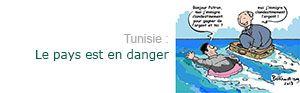 Le premier dictionnaire scolaire tunisien sera prêt dans trois ans | Directinfo