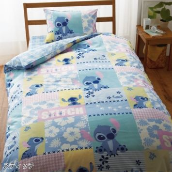 Lilo And Stitch Crib Bedding Bedroom Review Design
