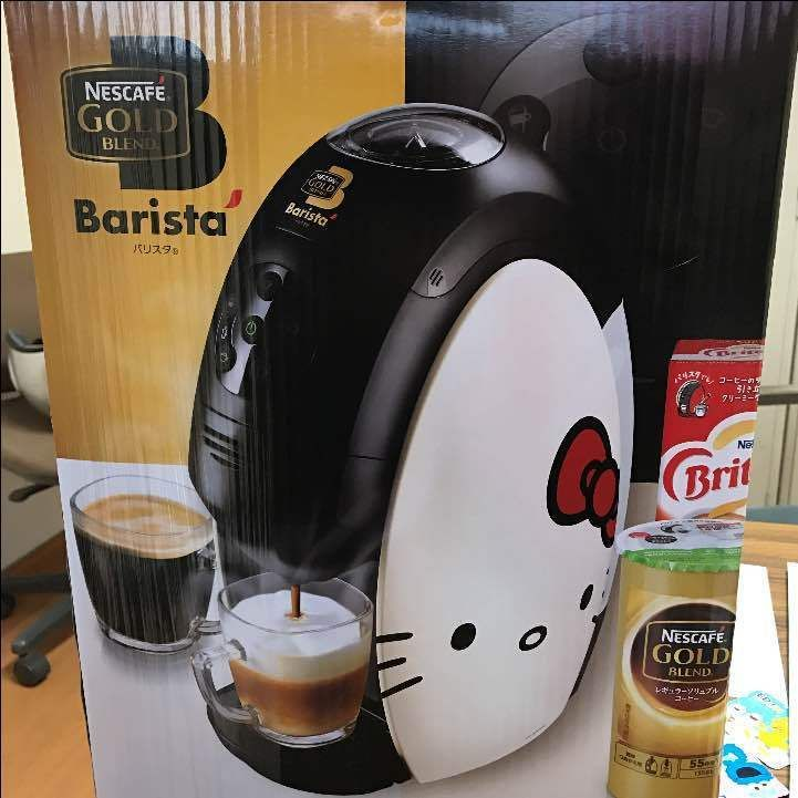 Release! Nescafe Gold Blend Barista Hello Kitty Limited Model Coffee Maker