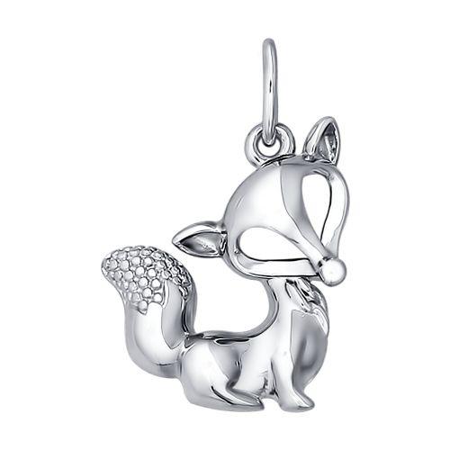 Серебряная подвеска в форме этого животного подойдёт любой девушке, будет уместна и заметна в различных образах, ведь в характере каждой представительницы женского пола есть что-то от лисы.