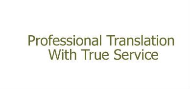 Ways of Selecting the Ideal #TranslationService for Your Business. Read More:
