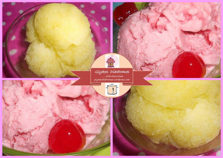Melon sorbet and strawberry-orange frozen yogurt ice-cream / glykesdiadromes.wordpress.com