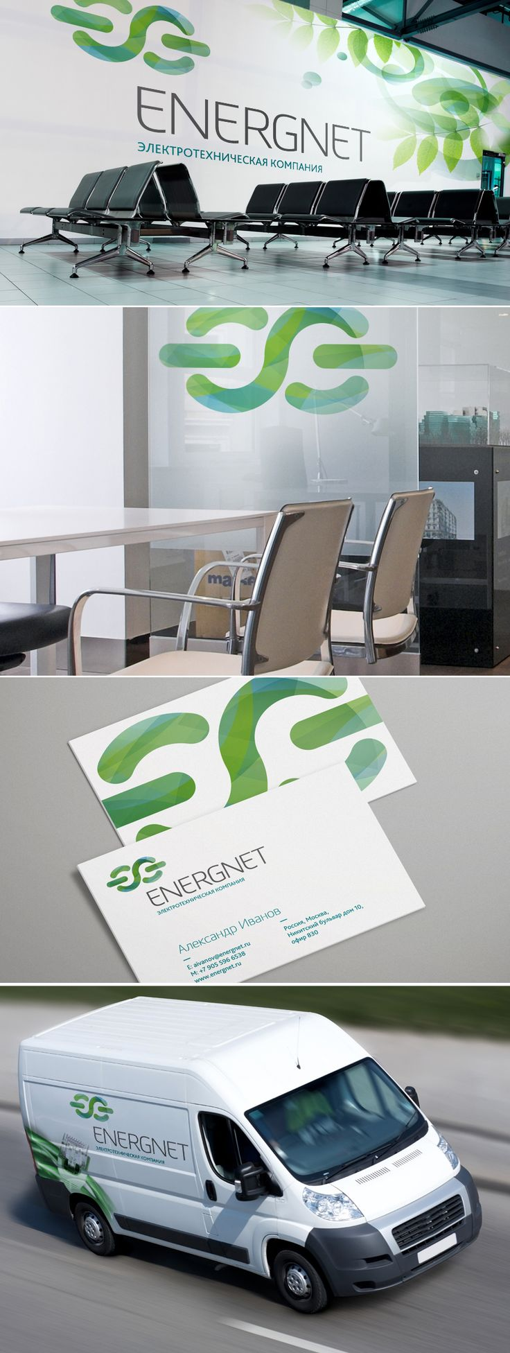 Logo design and corporate identity for the electricity company  www.supremumdesign.com
