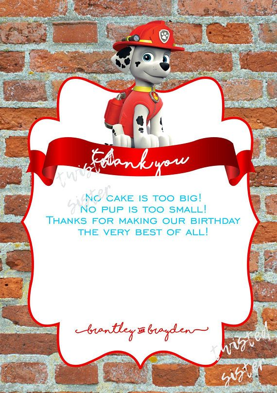 Paw Patrol Birthday Marshall Invitation Thank You Card Scheduled